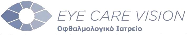eyecarevision | eyecarevision.gr | οφθαλμολογικο κεντρο | οφθαλμολογικο ιατρειο